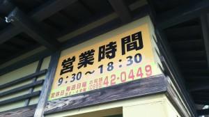 営業案内H29.11~