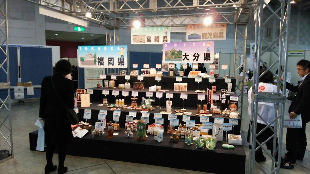九州の食EXPO|九州の逸品の数々