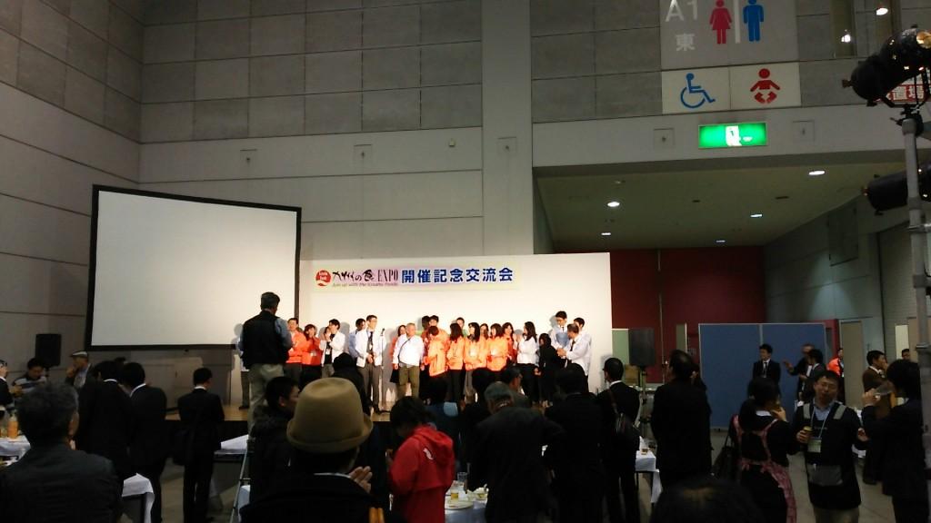 九州の食EXPO|スタッフの皆さん