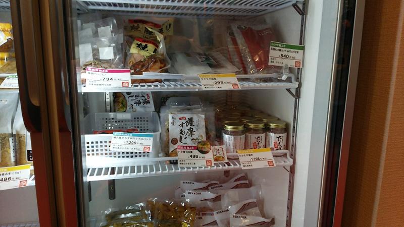 かご市冷蔵庫内